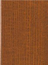 9-Pine-S15